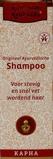 Afbeelding vanMaharishi Ayurveda Kapha shampoo bio 200ml