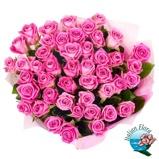 """Εικόνα του""""Mazzo di 50 Rose rosa per compleanno Consegna in Italia."""""""