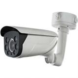 Afbeelding vanHikvision DS 2CD4685F IZ(H)(S) 8MP 4K 2.8 12mm Bullet Camera