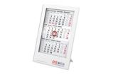 Abbildung von100 Stück Tisch Monatskalender aus Kunststoff bedrucken 120 x 180 mm