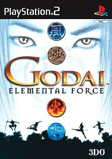 Afbeelding vanGodai Elemental Force
