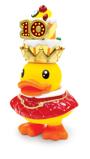 Afbeelding vanB.Duck spaarpot eend geel koning 16 cm