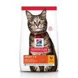 Afbeelding vanHill's Science Plan Adult Kattenvoer 1,5kg