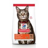 Afbeelding van2 kg Hills Science Plan Feline Adult Lam (oude verpakking op=op...