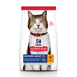Afbeelding van2 kg Hills Feline Mature Adult Kip (oude verpakking op=op)...